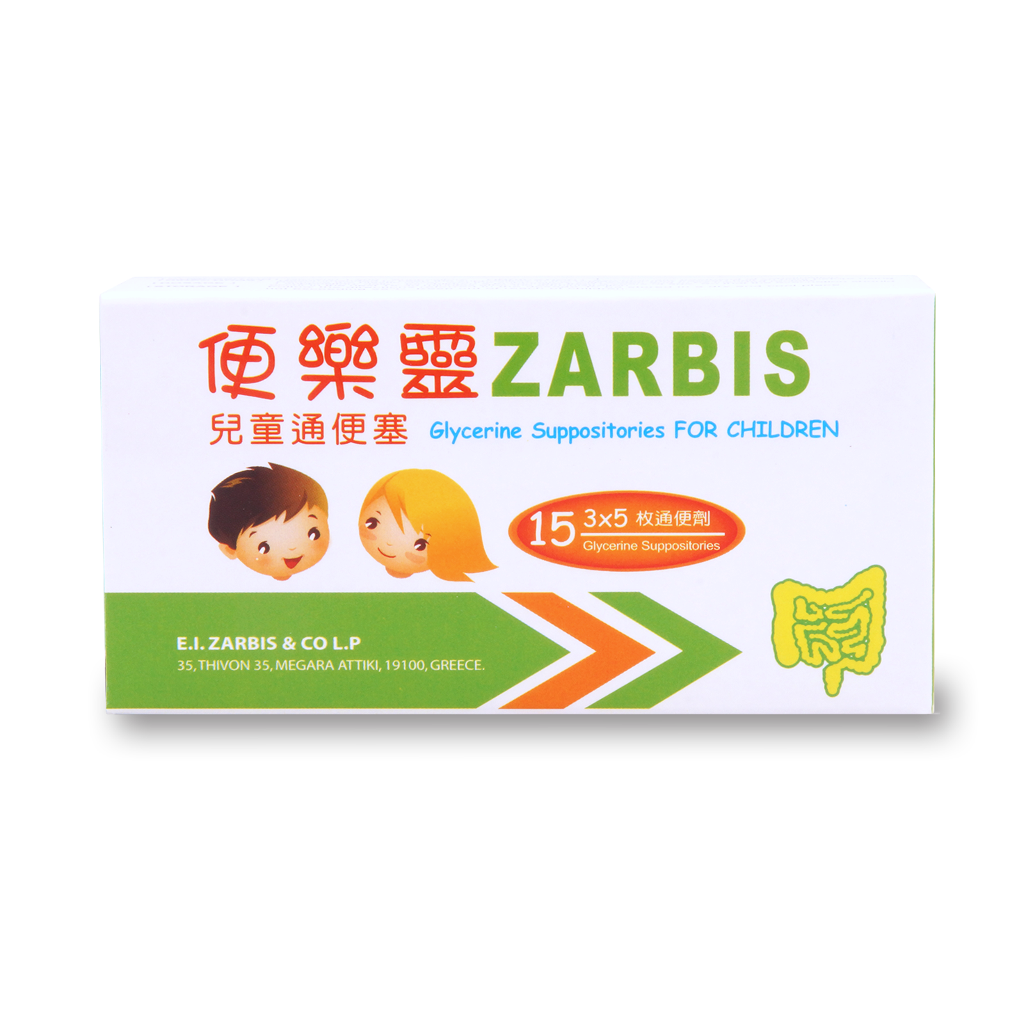 ZARBIS GLYCERIN SUPPOSITORIES - CHILDREN