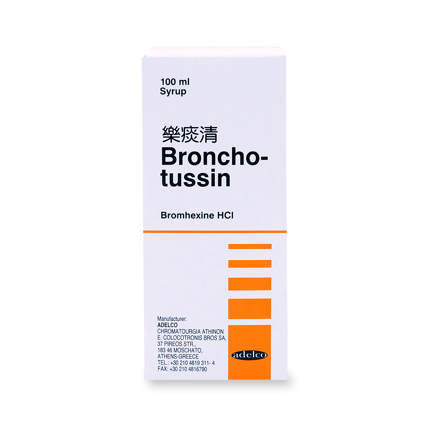 BRONCHOTUSSIN SYRUP