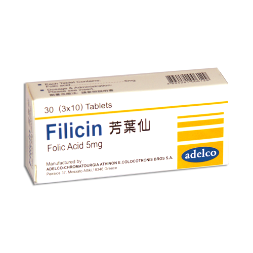 FILICIN TABLET 5MG