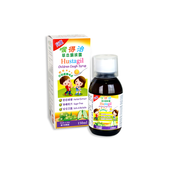 Hustagil Children Cough Syrup
